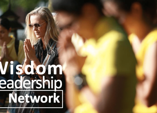 Wisdom Leadership Network