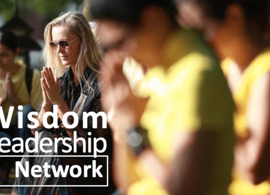 billede bæredygtig ledelse netværksgruppe